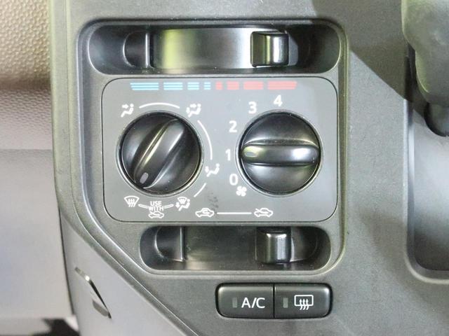【マニュアルエアコン】風量・吹き出し口・温度の調整もダイヤル式で操作も簡単です★