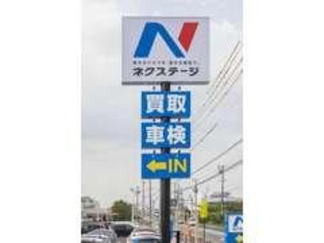23号線沿いの大きな看板が目印♪ネクステージ松阪店です♪