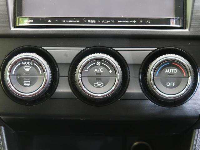 「スバル」「インプレッサ」「コンパクトカー」「三重県」の中古車4