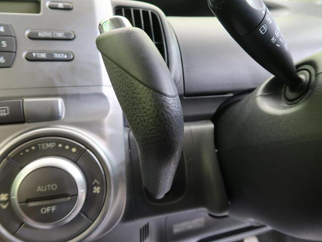 「ダイハツ」「タント」「コンパクトカー」「三重県」の中古車42