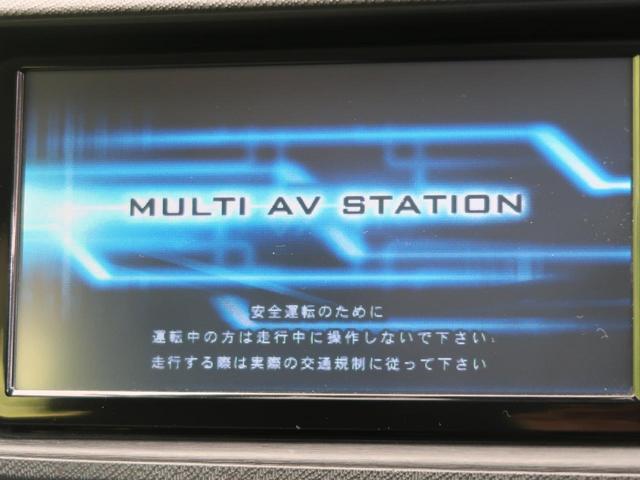 S 純正ナビ オートライト スマートキー オートエアコン(3枚目)