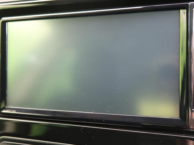 S 衝突被害軽減装置・黒内装・純正ナビ・バックカメラ(45枚目)