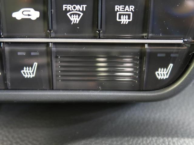 G・Lホンダセンシング 届出済未使用車 衝突被害軽減装置 LEDヘッド レーダークルコン レーンアシスト バックカメラ ETC 電動スライド オートマチックハイビーム スマートキー アイドリングストップ 前席シートヒーター(11枚目)