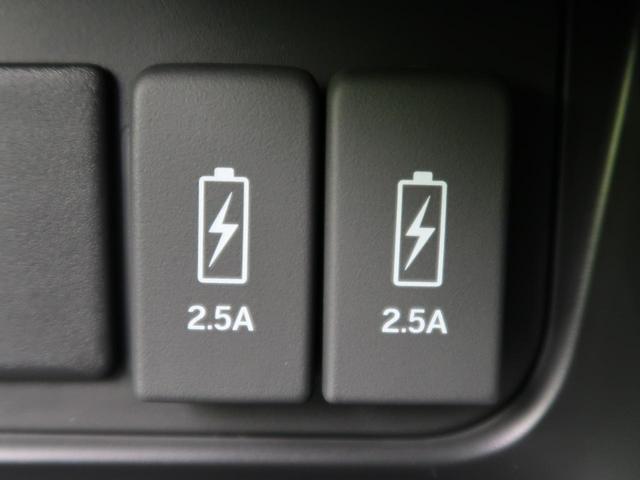 G・Lホンダセンシング 届出済未使用車 衝突被害軽減装置 LEDヘッド レーダークルコン レーンアシスト バックカメラ ETC 電動スライド オートマチックハイビーム スマートキー アイドリングストップ 前席シートヒーター(13枚目)