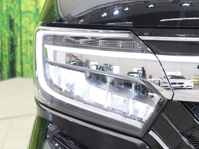 G・Lホンダセンシング 届出済未使用車 衝突被害軽減装置 LEDヘッド レーダークルコン レーンアシスト バックカメラ ETC 電動スライド オートマチックハイビーム スマートキー アイドリングストップ 前席シートヒーター(18枚目)