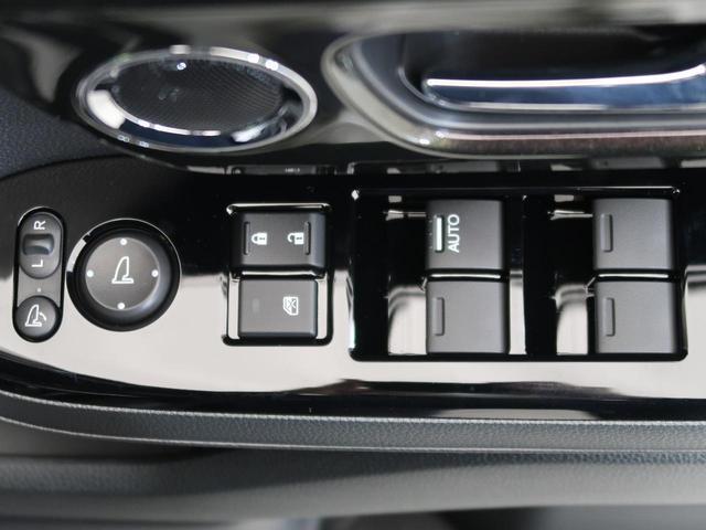 G・Lホンダセンシング 届出済未使用車 衝突被害軽減装置 LEDヘッド レーダークルコン レーンアシスト バックカメラ ETC 電動スライド オートマチックハイビーム スマートキー アイドリングストップ 前席シートヒーター(41枚目)