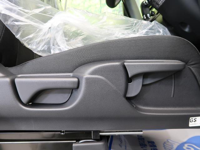 G・Lホンダセンシング 届出済未使用車 衝突被害軽減装置 LEDヘッド レーダークルコン レーンアシスト バックカメラ ETC 電動スライド オートマチックハイビーム スマートキー アイドリングストップ 前席シートヒーター(42枚目)