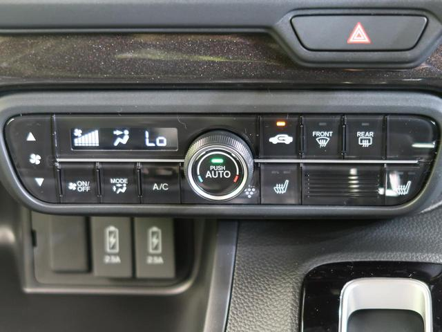 G・Lホンダセンシング 届出済未使用車 衝突被害軽減装置 LEDヘッド レーダークルコン レーンアシスト バックカメラ ETC 電動スライド オートマチックハイビーム スマートキー アイドリングストップ 前席シートヒーター(43枚目)