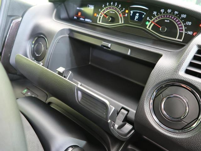 G・Lホンダセンシング 届出済未使用車 衝突被害軽減装置 LEDヘッド レーダークルコン レーンアシスト バックカメラ ETC 電動スライド オートマチックハイビーム スマートキー アイドリングストップ 前席シートヒーター(51枚目)