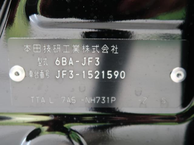 G・Lホンダセンシング 届出済未使用車 衝突被害軽減装置 LEDヘッド レーダークルコン レーンアシスト バックカメラ ETC 電動スライド オートマチックハイビーム スマートキー アイドリングストップ 前席シートヒーター(53枚目)