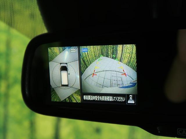 ハイウェイスター Gターボ 純正9型ナビ エマージェンシーブレーキ 全周囲カメラ ターボ クリアランスソナー LEDヘッド スマートキー オートライト 禁煙車 アイドリングストップ オートエアコン ドアバイザー(4枚目)