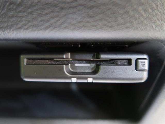 ハイウェイスター Gターボ 純正9型ナビ エマージェンシーブレーキ 全周囲カメラ ターボ クリアランスソナー LEDヘッド スマートキー オートライト 禁煙車 アイドリングストップ オートエアコン ドアバイザー(6枚目)