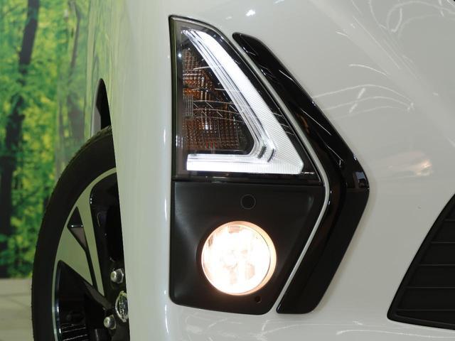 ハイウェイスター Gターボ 純正9型ナビ エマージェンシーブレーキ 全周囲カメラ ターボ クリアランスソナー LEDヘッド スマートキー オートライト 禁煙車 アイドリングストップ オートエアコン ドアバイザー(28枚目)