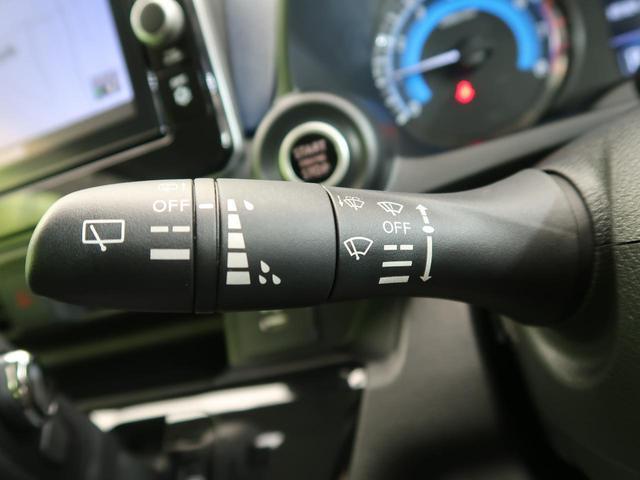 ハイウェイスター Gターボ 純正9型ナビ エマージェンシーブレーキ 全周囲カメラ ターボ クリアランスソナー LEDヘッド スマートキー オートライト 禁煙車 アイドリングストップ オートエアコン ドアバイザー(41枚目)