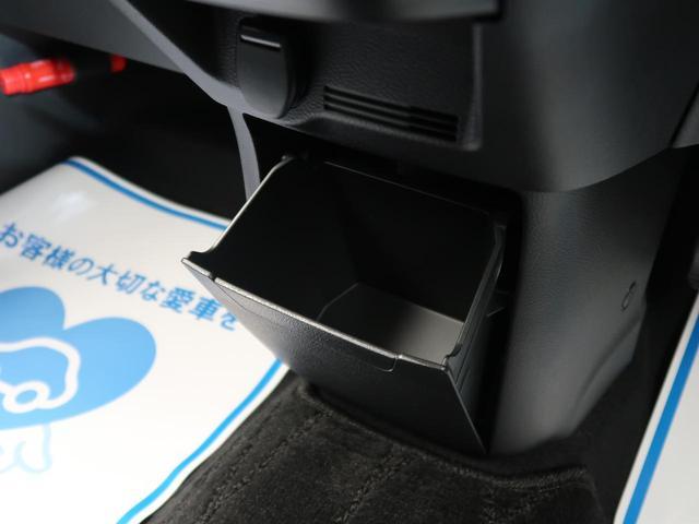 ハイウェイスター Gターボ 純正9型ナビ エマージェンシーブレーキ 全周囲カメラ ターボ クリアランスソナー LEDヘッド スマートキー オートライト 禁煙車 アイドリングストップ オートエアコン ドアバイザー(45枚目)