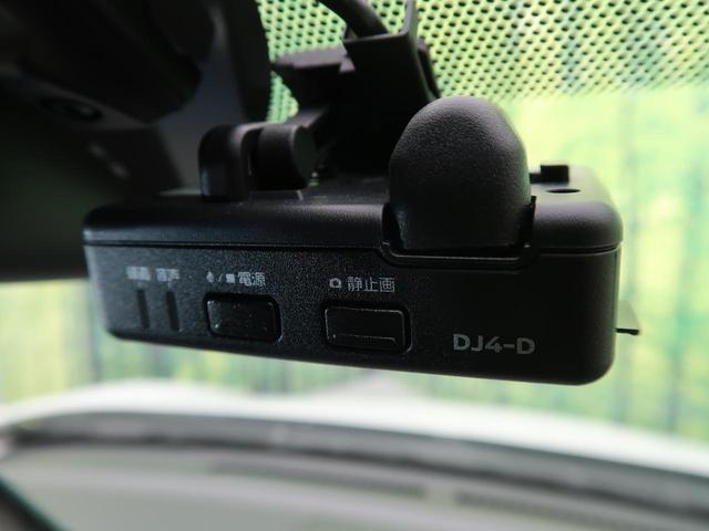 ハイウェイスター Gターボ 純正9型ナビ エマージェンシーブレーキ 全周囲カメラ ターボ クリアランスソナー LEDヘッド スマートキー オートライト 禁煙車 アイドリングストップ オートエアコン ドアバイザー(50枚目)