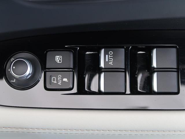 「マツダ」「CX-5」「SUV・クロカン」「三重県」の中古車35