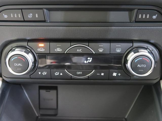 「マツダ」「CX-5」「SUV・クロカン」「三重県」の中古車40