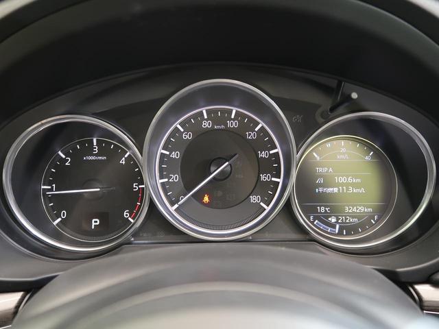 「マツダ」「CX-5」「SUV・クロカン」「三重県」の中古車44