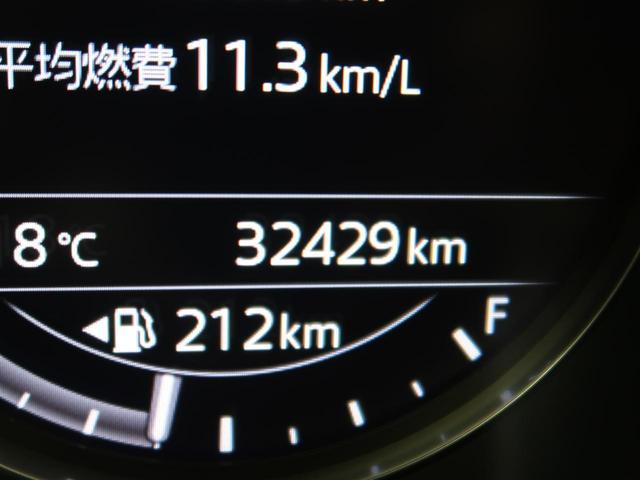 「マツダ」「CX-5」「SUV・クロカン」「三重県」の中古車45