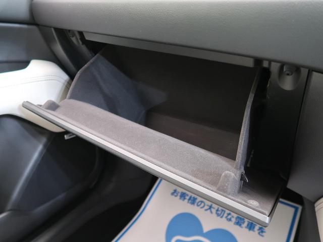 「マツダ」「CX-5」「SUV・クロカン」「三重県」の中古車50