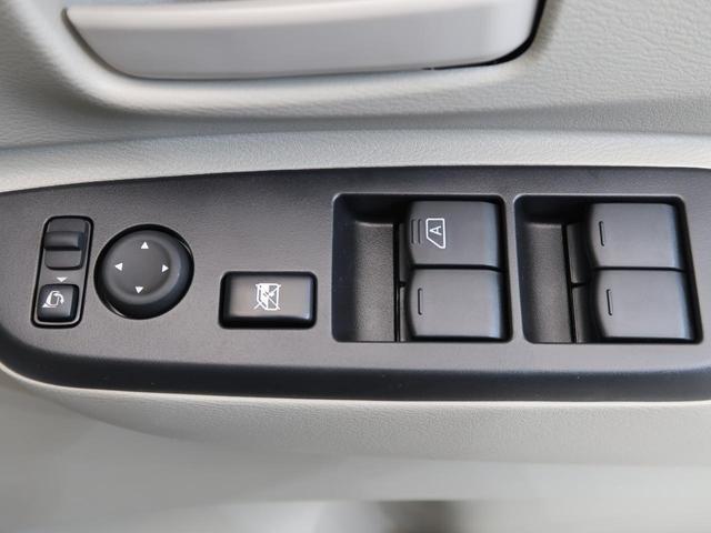 使用頻度の高いスイッチ類も綺麗な状態を保っておりますので、是非店頭にてご確認くださいませ。