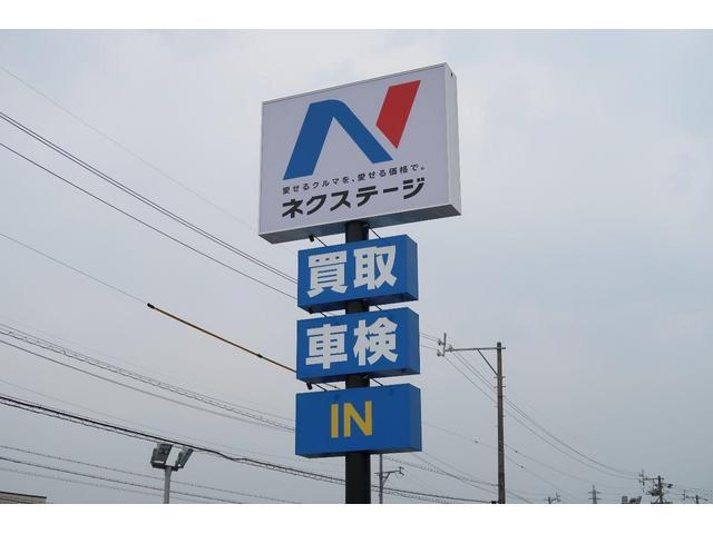 23号線沿いの大きな看板が目印のネクステージ松阪店です♪