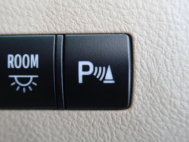 【クリアランスソナー】大きなお車を運転するのが不安な方でも、ブザーと光でお知らせ致します♪もちろん頼りきりはNGです!