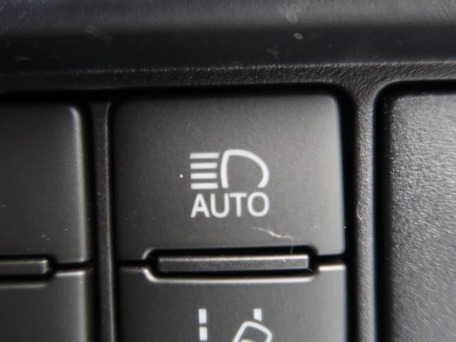 ZS 煌III 登録済み未使用車 7人乗り 現行モデル 両側電動スライド 衝突軽減システム レーンアシスト LEDヘッドライト ハイビームアシスト クルーズコントロール クリアランスソナー アイドリングストップ(7枚目)