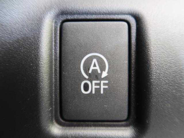 ZS 煌III 登録済み未使用車 7人乗り 現行モデル 両側電動スライド 衝突軽減システム レーンアシスト LEDヘッドライト ハイビームアシスト クルーズコントロール クリアランスソナー アイドリングストップ(8枚目)