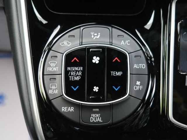 ZS 煌III 登録済み未使用車 7人乗り 現行モデル 両側電動スライド 衝突軽減システム レーンアシスト LEDヘッドライト ハイビームアシスト クルーズコントロール クリアランスソナー アイドリングストップ(9枚目)
