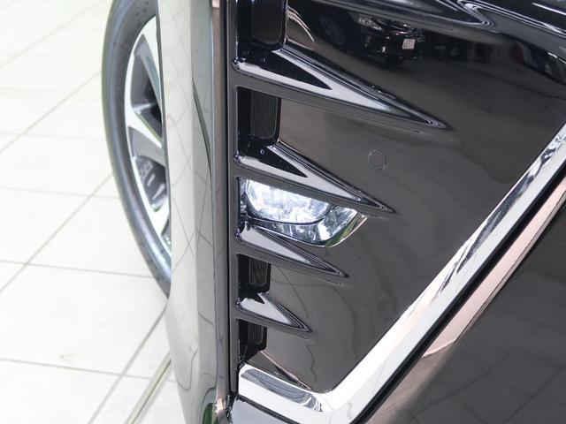 ZS 煌III 登録済み未使用車 7人乗り 現行モデル 両側電動スライド 衝突軽減システム レーンアシスト LEDヘッドライト ハイビームアシスト クルーズコントロール クリアランスソナー アイドリングストップ(18枚目)
