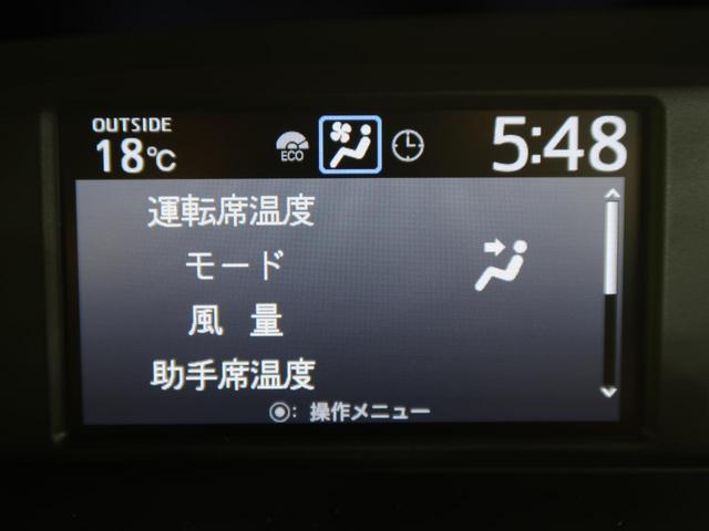 ZS 煌III 登録済み未使用車 7人乗り 現行モデル 両側電動スライド 衝突軽減システム レーンアシスト LEDヘッドライト ハイビームアシスト クルーズコントロール クリアランスソナー アイドリングストップ(43枚目)
