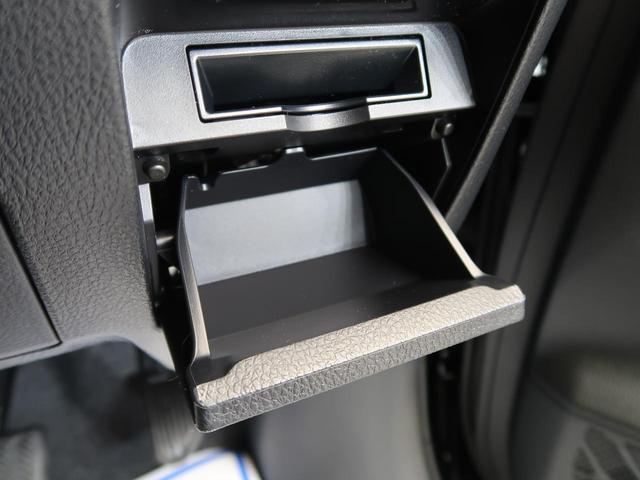 ZS 煌III 登録済み未使用車 7人乗り 現行モデル 両側電動スライド 衝突軽減システム レーンアシスト LEDヘッドライト ハイビームアシスト クルーズコントロール クリアランスソナー アイドリングストップ(52枚目)