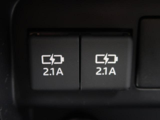 ZS 煌III 登録済み未使用車 7人乗り 現行モデル 両側電動スライド 衝突軽減システム レーンアシスト LEDヘッドライト ハイビームアシスト クルーズコントロール クリアランスソナー アイドリングストップ(53枚目)