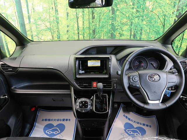 ZS 煌III 登録済未使用車 7人乗り 現行モデル 両側電動スライド 衝突軽減システム レーンアシスト LEDヘッドライト ハイビームアシスト クルーズコントロール クリアランスソナー アイドリングストップ(3枚目)