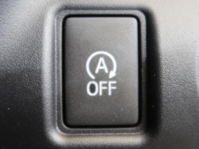 ZS 煌III 登録済未使用車 7人乗り 現行モデル 両側電動スライド 衝突軽減システム レーンアシスト LEDヘッドライト ハイビームアシスト クルーズコントロール クリアランスソナー アイドリングストップ(11枚目)