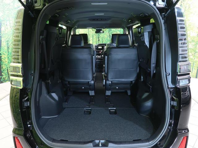 ZS 煌III 登録済未使用車 7人乗り 現行モデル 両側電動スライド 衝突軽減システム レーンアシスト LEDヘッドライト ハイビームアシスト クルーズコントロール クリアランスソナー アイドリングストップ(14枚目)