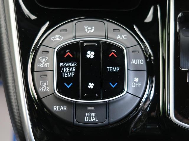 ZS 煌III 登録済未使用車 7人乗り 現行モデル 両側電動スライド 衝突軽減システム レーンアシスト LEDヘッドライト ハイビームアシスト クルーズコントロール クリアランスソナー アイドリングストップ(37枚目)