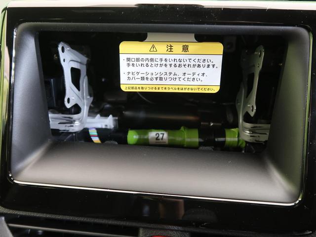 ZS 煌III 登録済未使用車 7人乗り 現行モデル 両側電動スライド 衝突軽減システム レーンアシスト LEDヘッドライト ハイビームアシスト クルーズコントロール クリアランスソナー アイドリングストップ(41枚目)