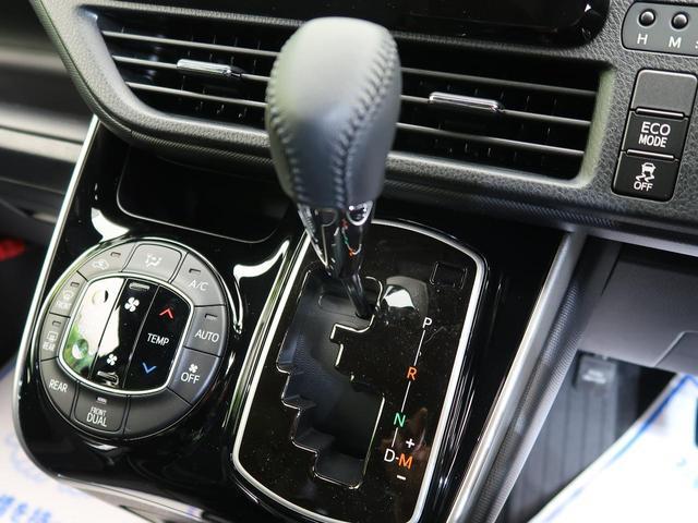 ZS 煌III 登録済未使用車 7人乗り 現行モデル 両側電動スライド 衝突軽減システム レーンアシスト LEDヘッドライト ハイビームアシスト クルーズコントロール クリアランスソナー アイドリングストップ(42枚目)