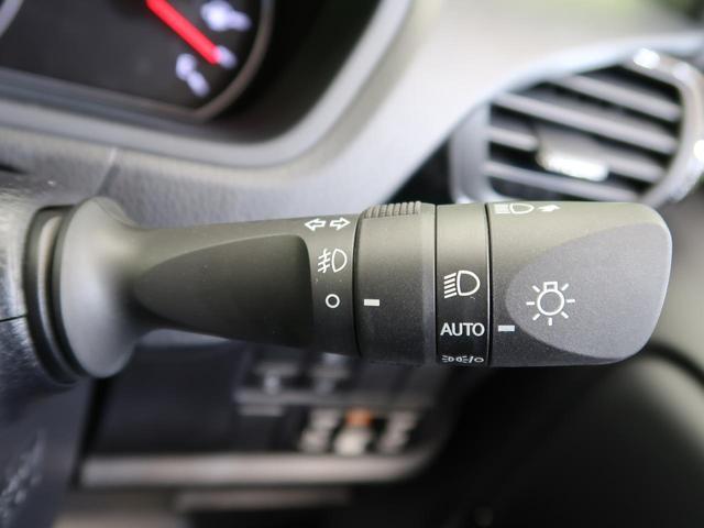 ZS 煌III 登録済未使用車 7人乗り 現行モデル 両側電動スライド 衝突軽減システム レーンアシスト LEDヘッドライト ハイビームアシスト クルーズコントロール クリアランスソナー アイドリングストップ(49枚目)