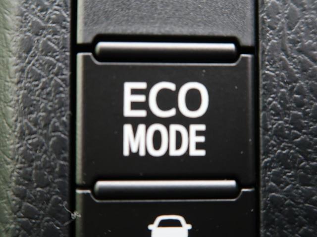 ZS 煌III 登録済未使用車 7人乗り 現行モデル 両側電動スライド 衝突軽減システム レーンアシスト LEDヘッドライト ハイビームアシスト クルーズコントロール クリアランスソナー アイドリングストップ(51枚目)