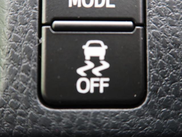 ZS 煌III 登録済未使用車 7人乗り 現行モデル 両側電動スライド 衝突軽減システム レーンアシスト LEDヘッドライト ハイビームアシスト クルーズコントロール クリアランスソナー アイドリングストップ(52枚目)