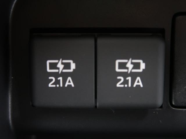 ZS 煌III 登録済未使用車 7人乗り 現行モデル 両側電動スライド 衝突軽減システム レーンアシスト LEDヘッドライト ハイビームアシスト クルーズコントロール クリアランスソナー アイドリングストップ(53枚目)