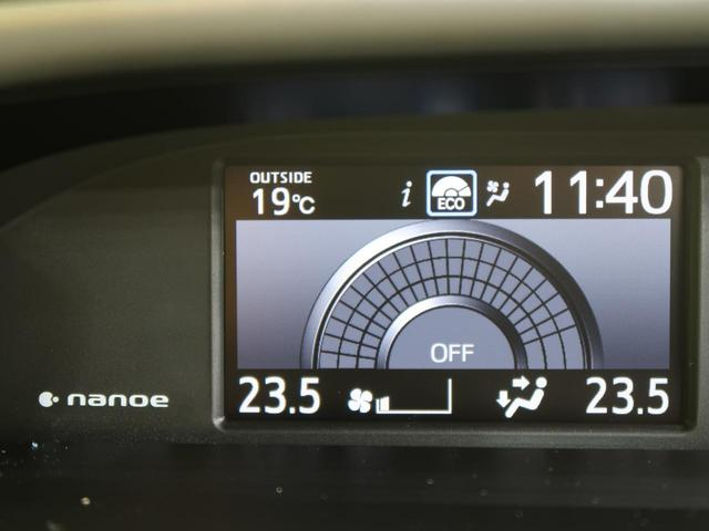ZS 煌III 登録済未使用車 7人乗り 現行モデル 両側電動スライド 衝突軽減システム レーンアシスト LEDヘッドライト ハイビームアシスト クルーズコントロール クリアランスソナー アイドリングストップ(54枚目)