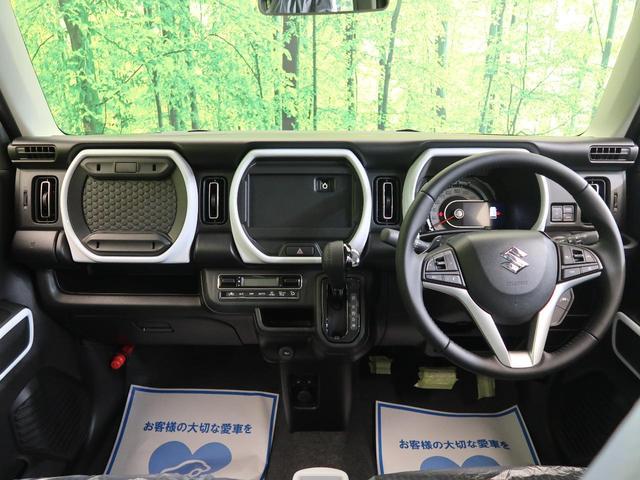 ハイブリッドXターボ ターボ 届出済未使用車 全周囲カメラ 衝突被害軽減装置 レーダークルーズコントロール クリアランスソナー シートヒーター 純正15インチアルミホイール スマートキープッシュスタート パドルシフト(2枚目)
