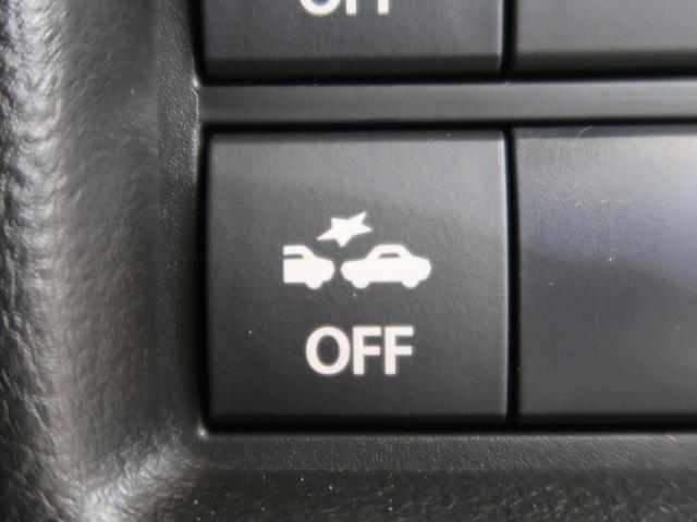 ハイブリッドXターボ ターボ 届出済未使用車 全周囲カメラ 衝突被害軽減装置 レーダークルーズコントロール クリアランスソナー シートヒーター 純正15インチアルミホイール スマートキープッシュスタート パドルシフト(6枚目)