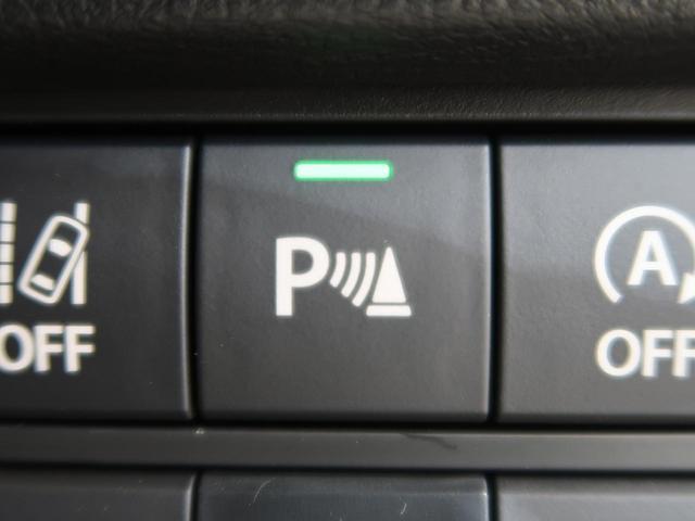 ハイブリッドXターボ ターボ 届出済未使用車 全周囲カメラ 衝突被害軽減装置 レーダークルーズコントロール クリアランスソナー シートヒーター 純正15インチアルミホイール スマートキープッシュスタート パドルシフト(9枚目)
