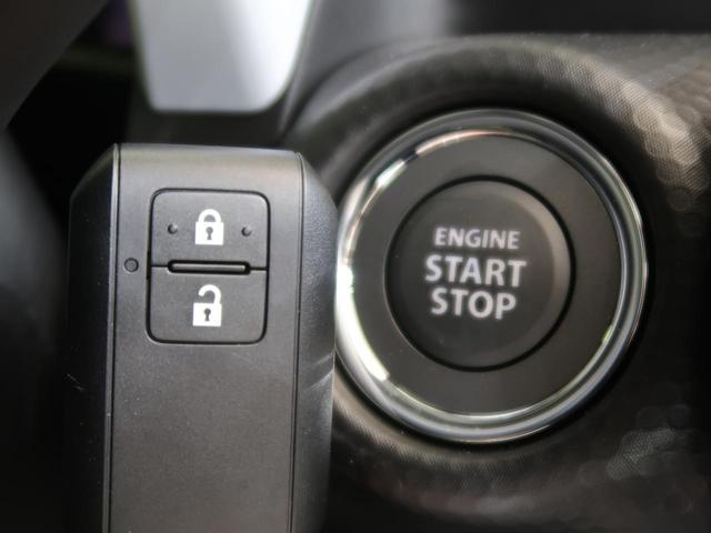 ハイブリッドXターボ ターボ 届出済未使用車 全周囲カメラ 衝突被害軽減装置 レーダークルーズコントロール クリアランスソナー シートヒーター 純正15インチアルミホイール スマートキープッシュスタート パドルシフト(11枚目)